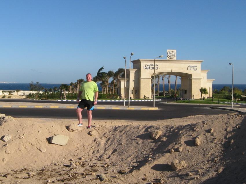 Отзыв Алексея об отеле Coral Beach Rotana Resort 4* в Хургаде.
