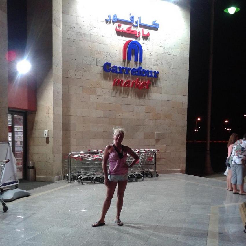 05-supermarket