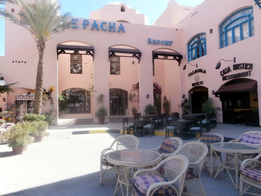Отзыв об Отеле Le Pacha Resort 4* в Хургаде.