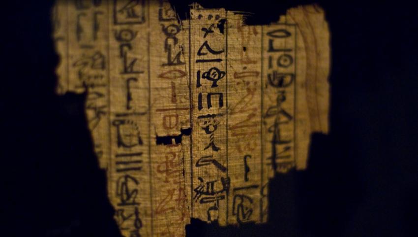 Кусок папируса