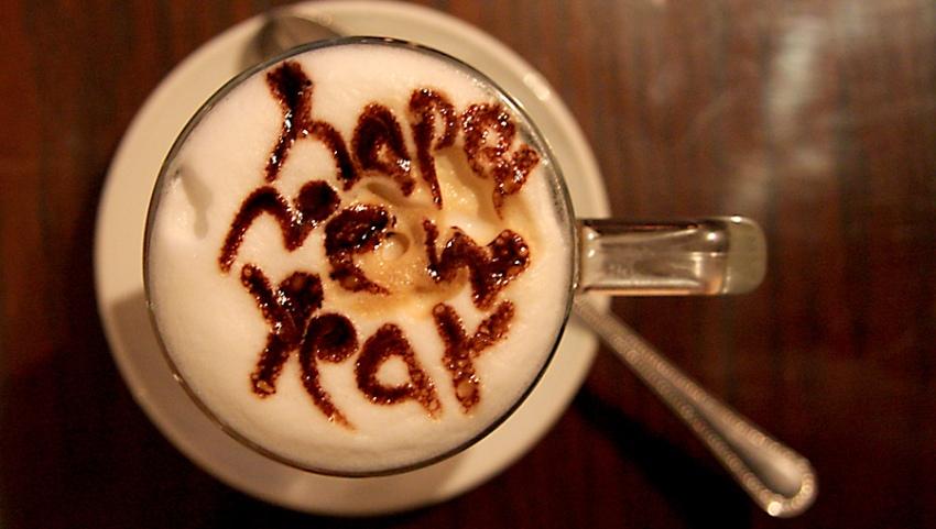 Кофе с поздравлением