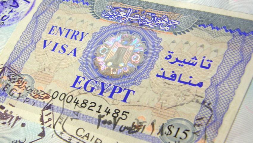 Египетская виза.