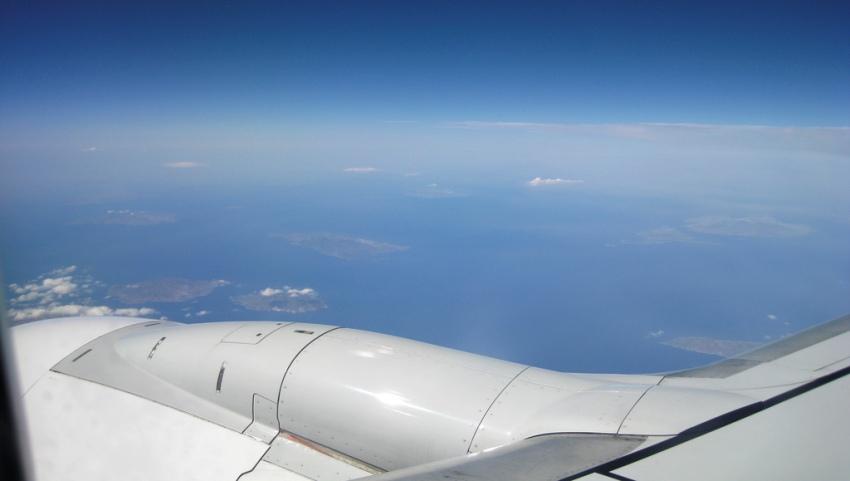 Крыло самолёта.