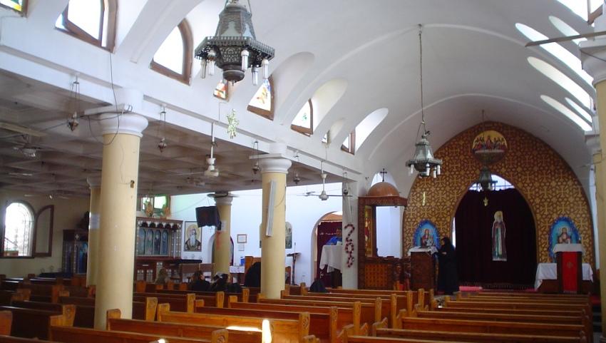 Коптская церковь.