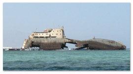 У острова Тиран.