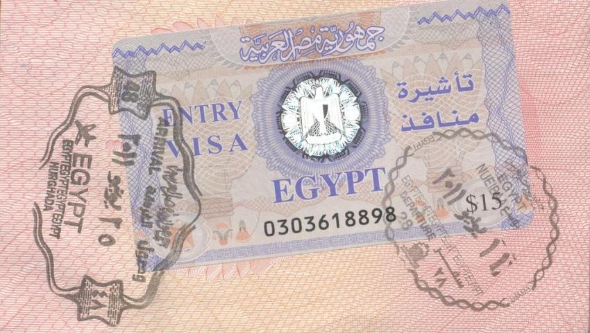 Виза в Египет.