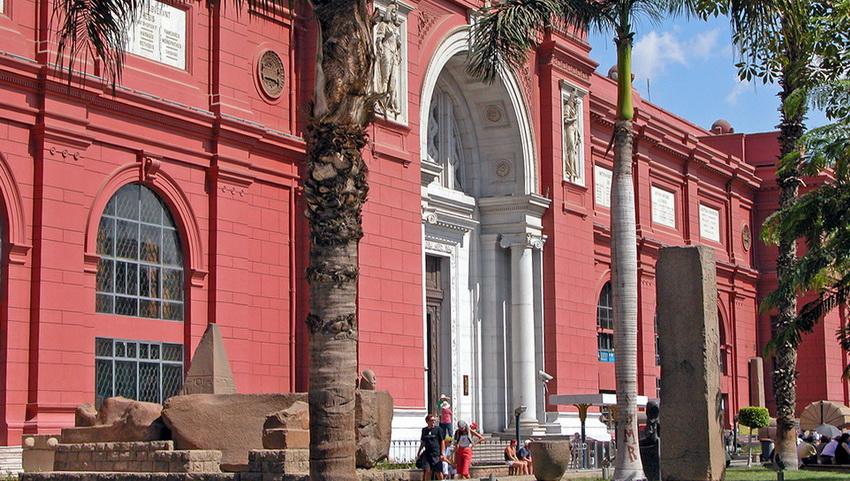 Музей в Каире.